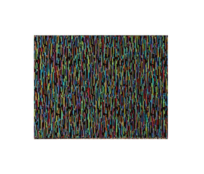 Jacquard de velours multicolore